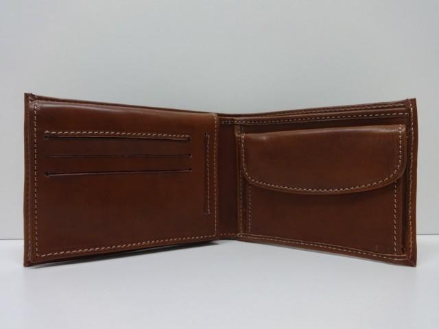 3fa4ec9a9878 Férfi bőr pénztárca: barna (Monarchy) - minőségi pénztárca, öv és ...