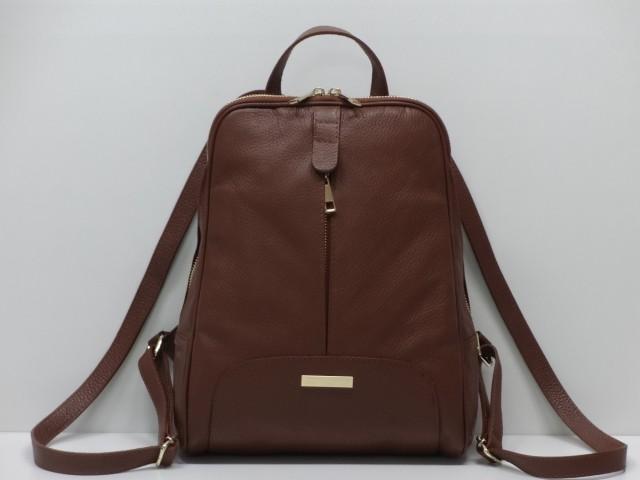 fc2c2a2dfef4 Bőr hátizsák: konyakbarna - Csilla Bőrdíszmű webáruház